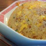 【す・またん!】高級チャーハンの作り方を紹介!吉田麻子さんのレシピ